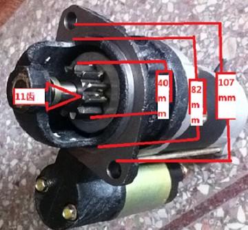 减速起动机QDJ3Q5