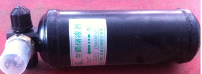 雪种杯带阀515-516-318-3R