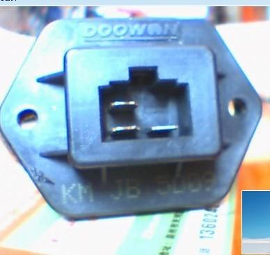 鼓风机电阻.3插高清图片