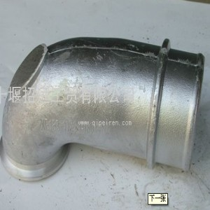 进气过渡管-铝
